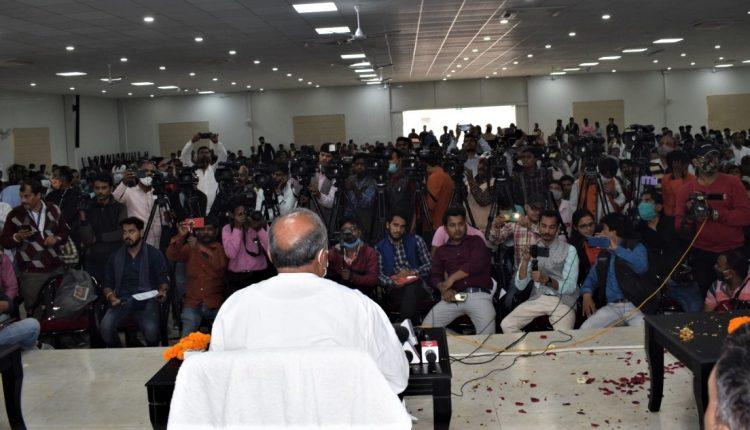 LJP, Chirag Paswan, JD-U, Milan Samaroh, 2020 Bihar polls, bihar assembly polls, bihar, bihar news