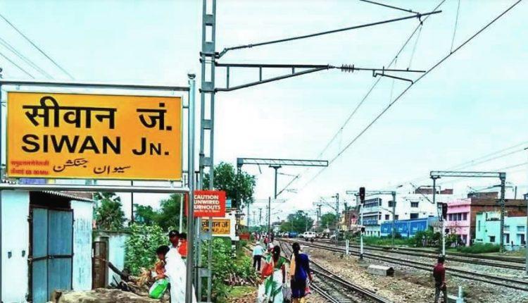 Siwan, foreign tours, remittances, passports in Bihar, gulf jobs,