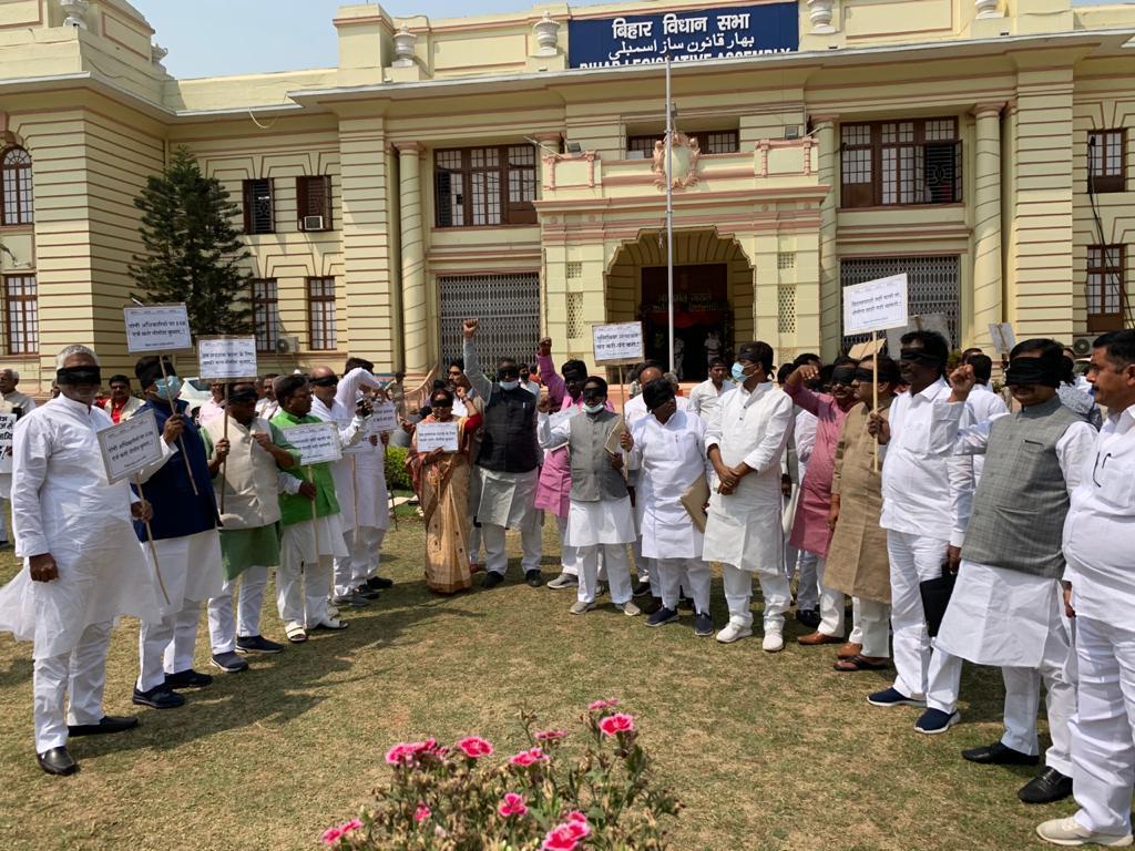 Bihar,  BIhar assembly, Bihar assembly,  Bihar Special Armed Police Bill, Budget session,   police assault,  Tejashwi Yadav