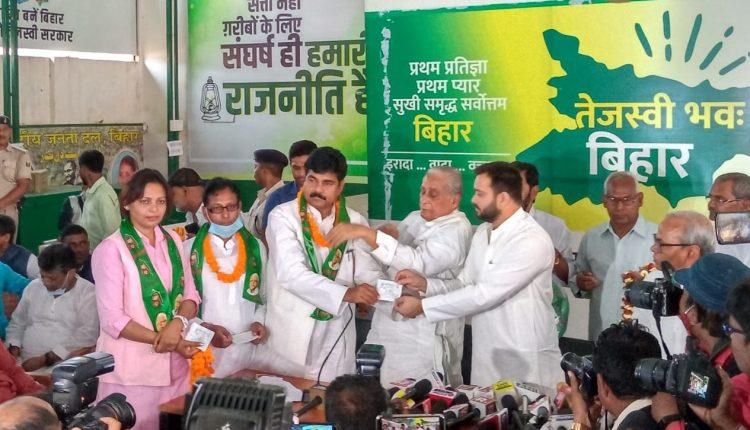 RLSP merger, Upendra Kushwaha, RJD, Tejashwi Yadav, Nitish Kumar, JDU, Bihar, bihar politics