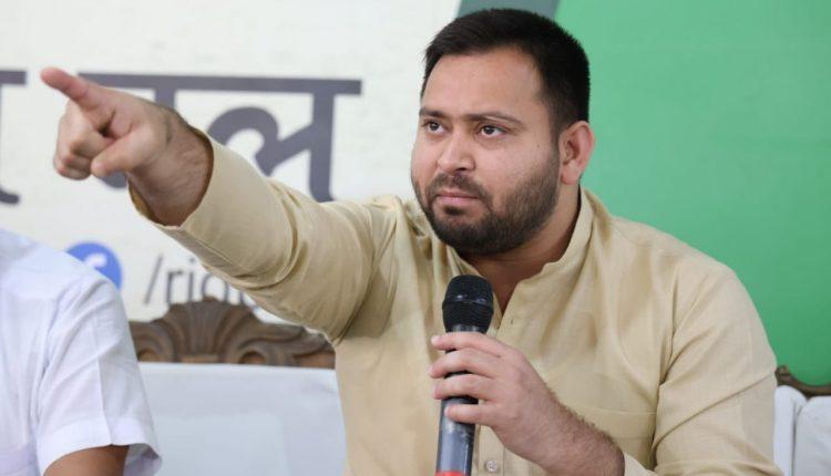 Bihar bandh, bihar shutdown, police assault, Bihar Special Armed Police Bill, Tejashwi Yadav, Nitish Kumar, Bihar assembly, RJD, CPI-ML, Bihar
