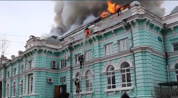heart surgery, Russian hospital fire, Russia fire, surgery amid fire