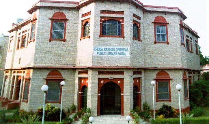 Khuda Baksh Oriental Public Library, Bihar heritage library, library demolition, Maulvi Khuda Baksh, Tarikh-e-Khandan-e-Timuriyah,Lord Byron, Khuda Baksh demolition, Patna, Bihar