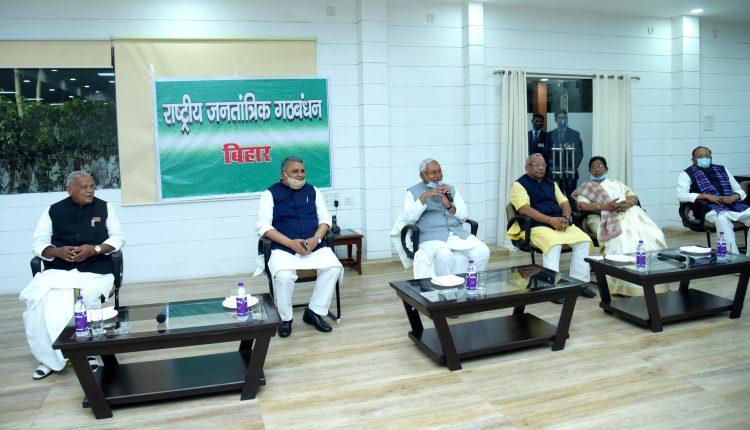 Bihar polls, 2020BiharPolls, NitishKumar, Bihar, BJP, JDU, NDA
