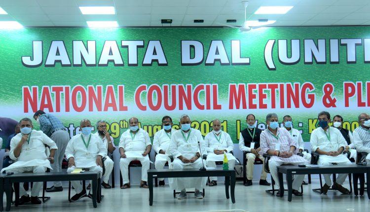 JDU, JDU resolution, PM material, Nitish Kumar, NDA, Bihar, Upendra Kushwaha