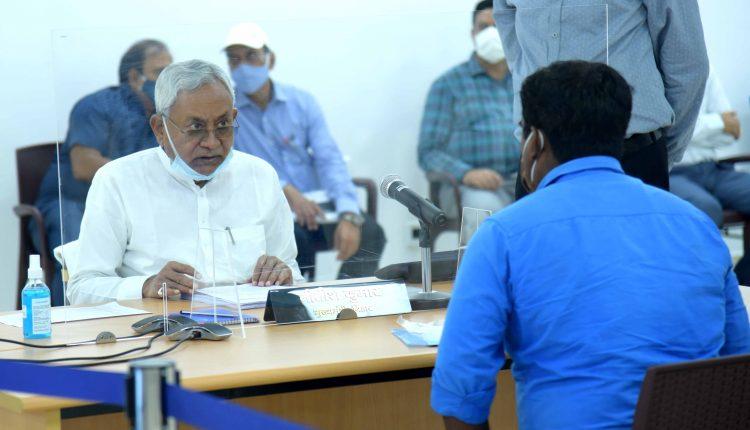 Junta Durbar, Nitish Kumar, NDA, JDU, BJP, HAM, Bihar,