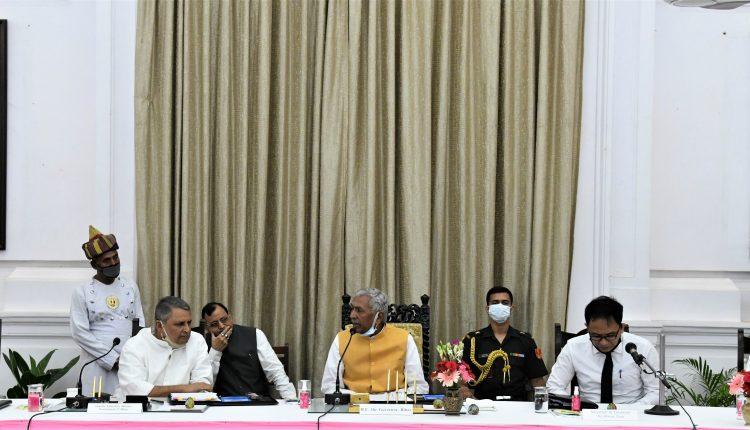 JP, Lohia, Fagu Chauhan, JP University, Chapra, Bihar,