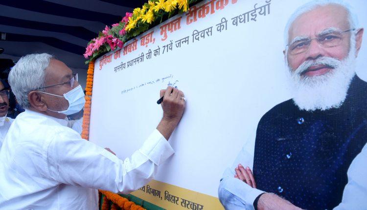 Covid-19, Modi birthday, PM birthday, Bihar, vaccination drive, Bihar, Nitish Kumar