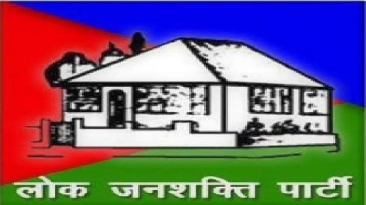Bungalow, LJP, Chirag Paswan, Pashupati Kumar Paras, Bihar, Bihar by-polls